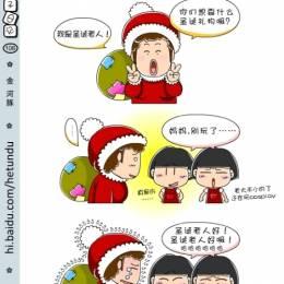 双生子日记—圣诞节特辑!