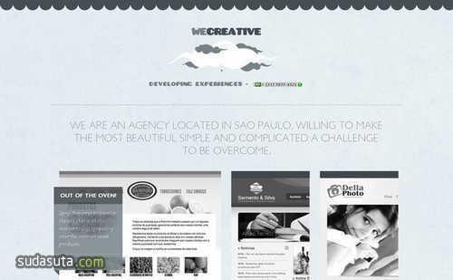 每周网页设计灵感分享 N.009