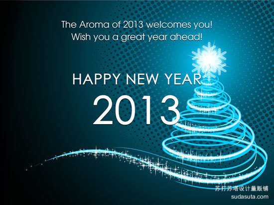 http://planetgamex.com/wp-content/uploads/2012/12/new-year-2013-greeting-cards1.jpg