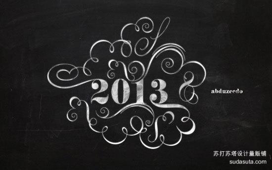 http://abduzeedo.com/wallpaper-week-happy-2013
