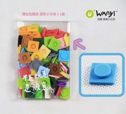 像素块有很多种颜色,可以根据个人喜好自行配色。