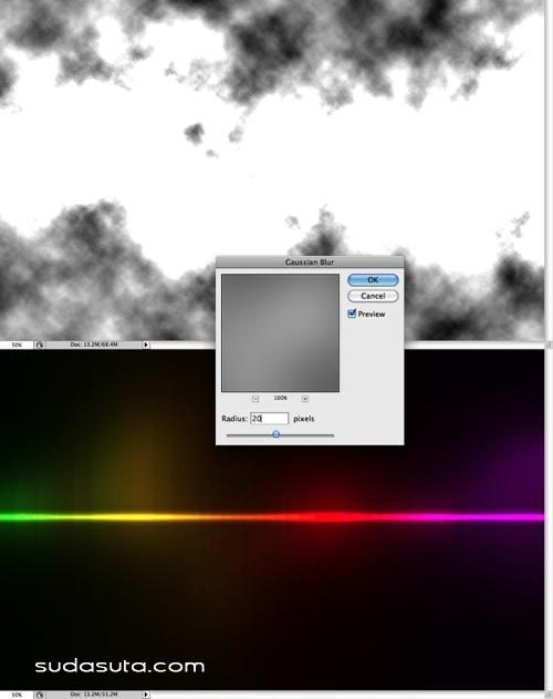 在photoshop中绘制一个炫目的光壁纸