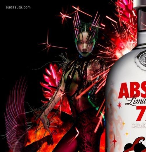 "ABSOLUT (绝对伏特加) 之 ""72 变"" 中国限量版"