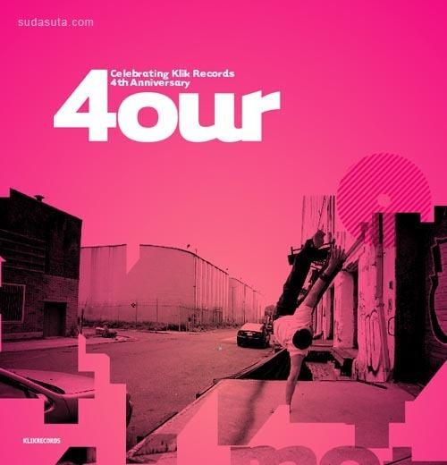 20个不知名的CD封面设计欣赏