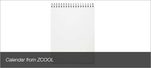 30个免费的常用PSD工业产品模板下载
