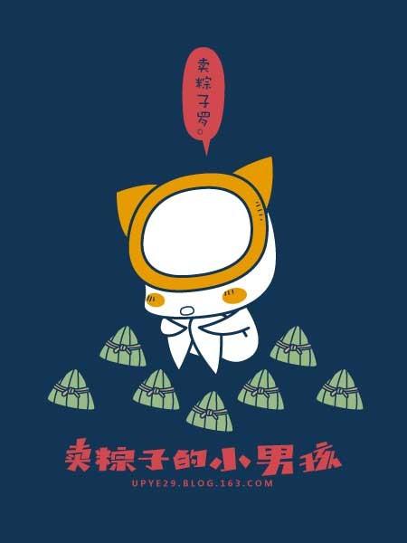 猫面洛洛 原创动漫形象