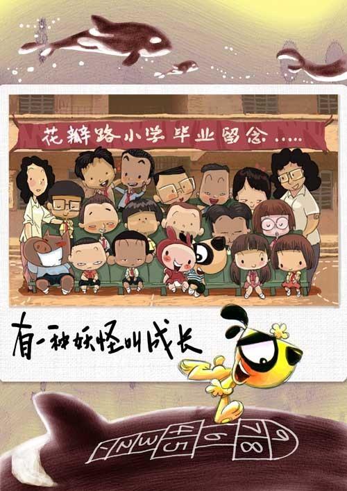"""知名漫画家""""成人儿童节""""纪念版明信片免费送!"""