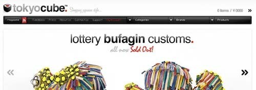 17个充满创造力的电子商务网站设计