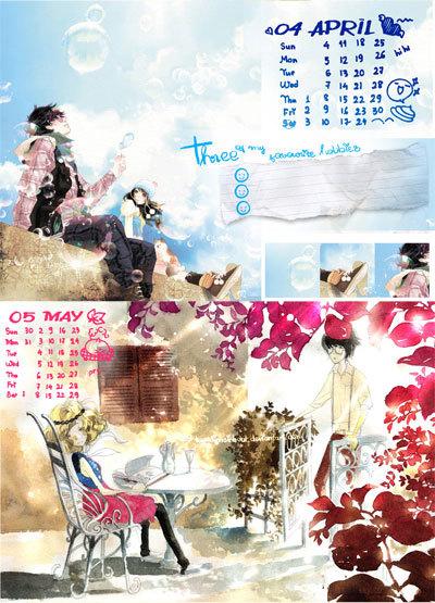 2010年可爱卡通日历