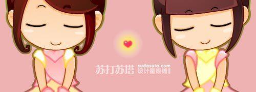 苏打苏塔网站一年生日纪念