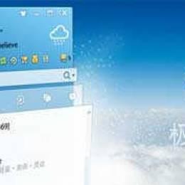 QQ 2012设计理念-极地企鹅