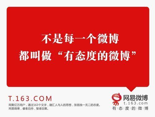 《FB夫妻志》携手网易微博同庆六一