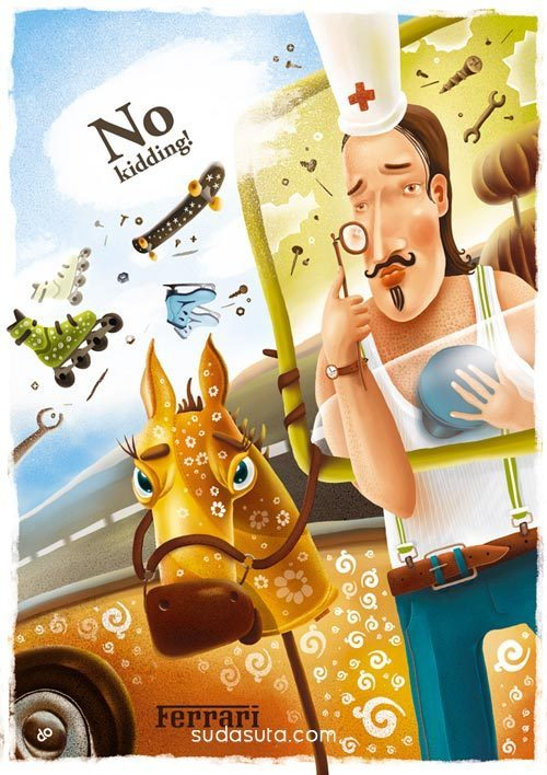 针对于儿童的道路交通安全宣传手册设计