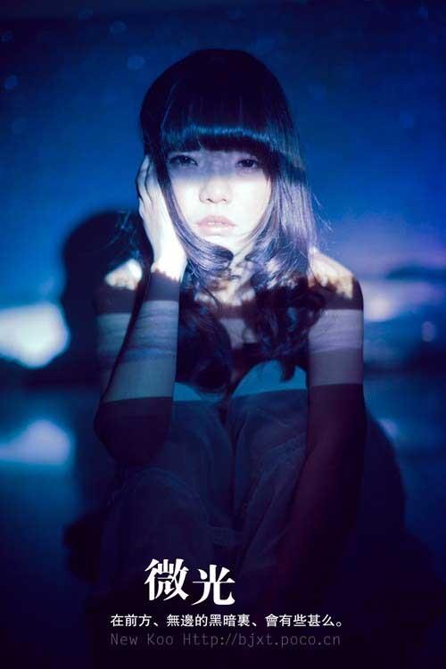 韩冰摄影作品《微光》
