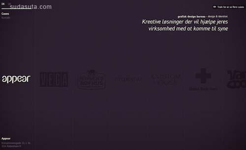 35个紫色网页设计截图分享