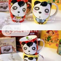 熊猫触摸 可爱陶瓷咖啡杯