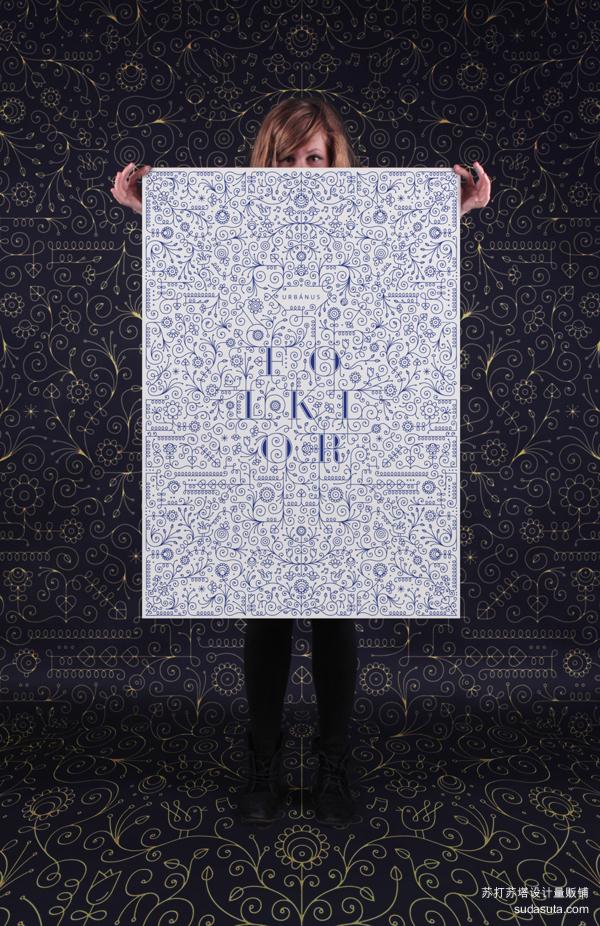 Boglárka Nádi 手绘平面海报设计欣赏