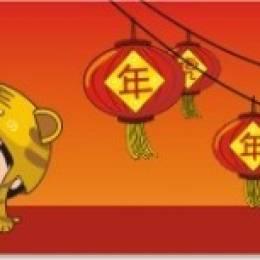 傀儡木偶 – 2010虎年台历完成