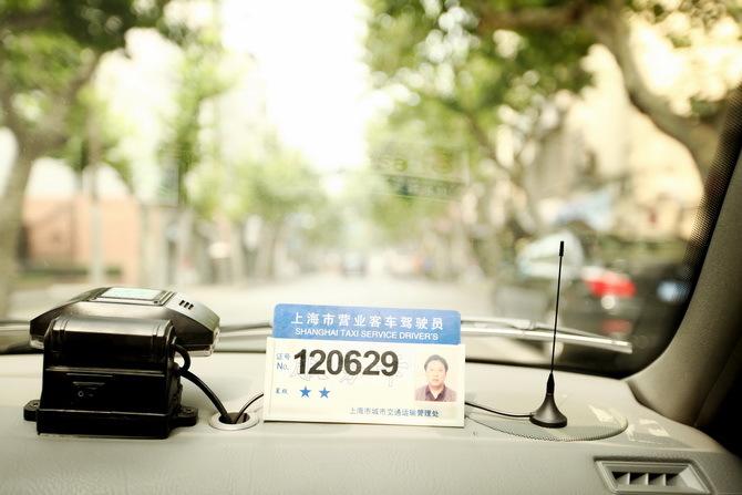 Alix 上海游记