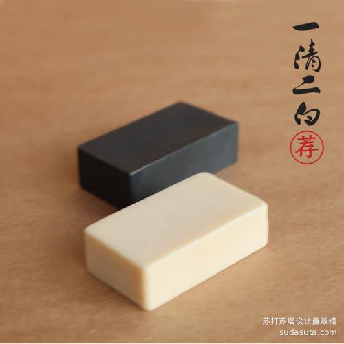 原物制皂一清二白组合套装红花茶油皂