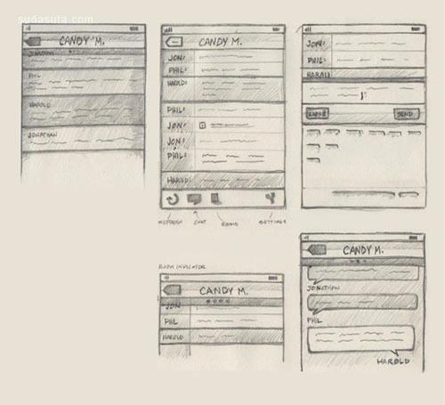 18个UI原稿图分享