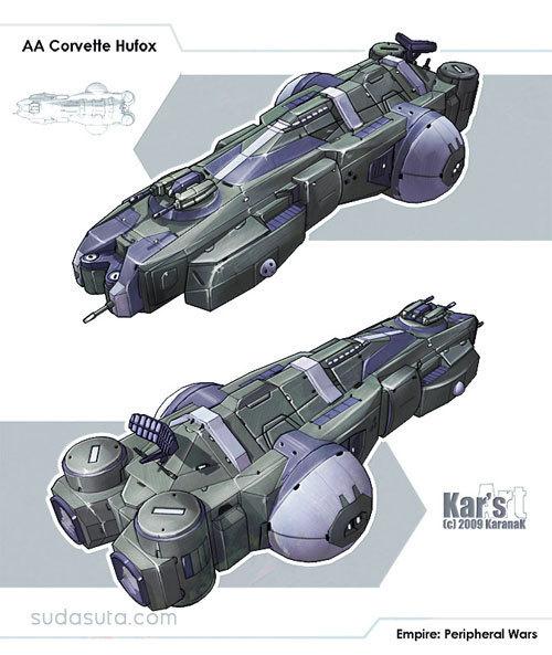异常迷人的飞船概念设计