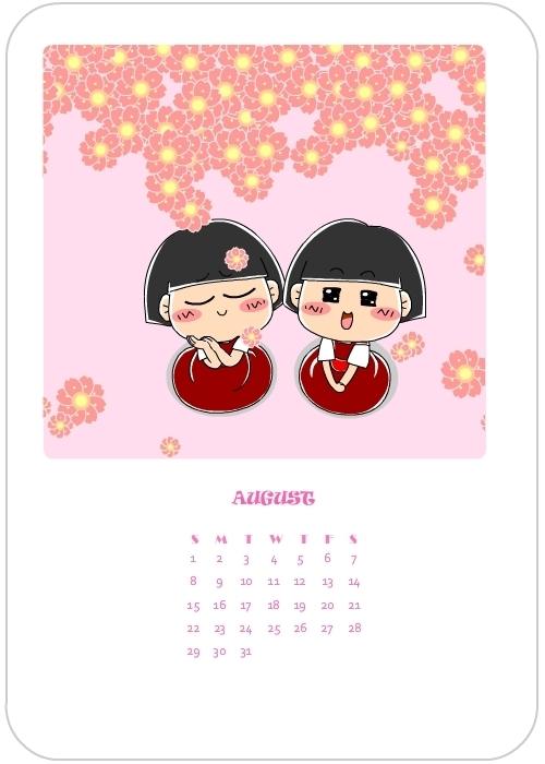 双生子2010日历壁纸大放送之粉色小卡片