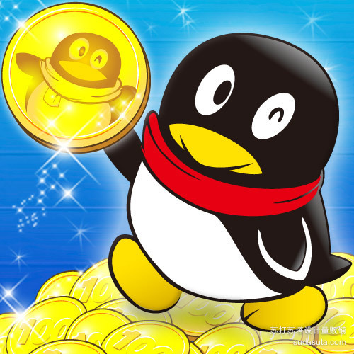 海量QQ币拿到手软!