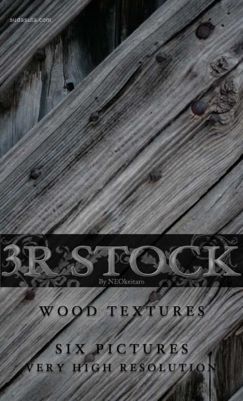 超过350个免费的木头纹理下载