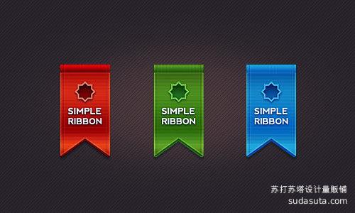 美丽的蝴蝶结3种颜色<br /><br /> http://www.graphicsfuel.com/2011/10/beautiful-ribbon-in-3-colors-psd/