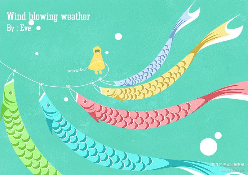 WIND BLOWING WEATHER      【白日梦】 BY:Eve </p> <p>你看,有风吹起的天气<br />