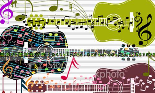 Guitar Music<br /> http://coolwing.deviantart.com/art/guitar-music-68080238