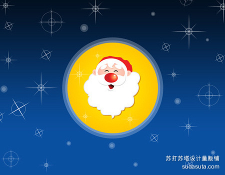 60个photoshop圣诞节主题教程<br /> http://www.smashingmagazine.com/2008/12/16/beautiful-christmas-photoshop-tutorials/