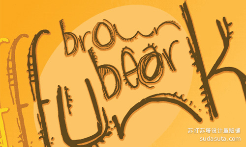 brown bear funk font<br /> By Last Soundtrack.<br /> http://www.fontspace.com/last-soundtrack/brown-bear-funk