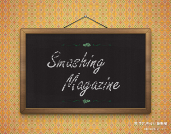 Adobe Illustrator的教程:创建一个详细的餐厅黑板<br /> http://www.noupe.com/tutorial/adobe-illustrator-tutorial-create-a-detailed-restaurant-chalkboard.html