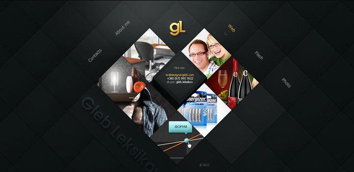 Designergleb<br /> http://designergleb.com/
