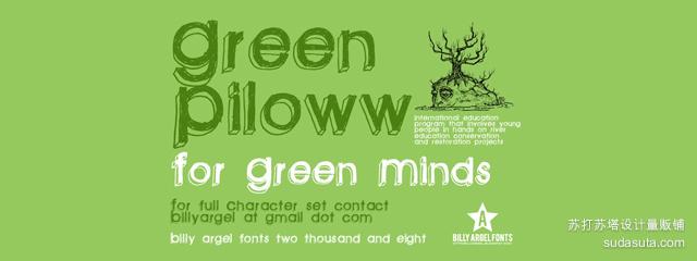 Green Piloww<br /><br /> http://www.dafont.com/green-piloww.font