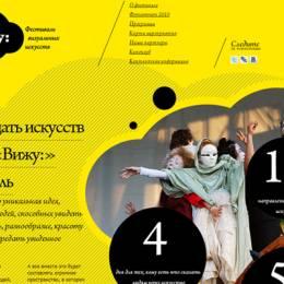 黄色创意网站分享