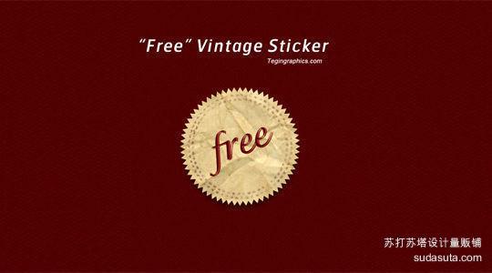 复古贴纸PSD<br /> http://psdlist.com/web-20/711/vintage-sticker-psd.html