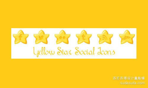 黄色的星星社会化图标<br /> http://odyrah.deviantart.com/art/Yellow-Star-Social-Icons-320227846