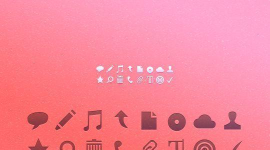 Tiny Icons<br /> http://365psd.com/day/3-11/