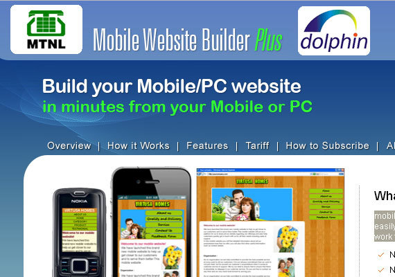 MTNL<br /> http://mtnl.akmin.in/index.html<br /> 您可以使用您的手机或PC轻松地创建,发布和分享的移动网站。