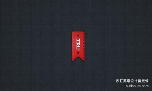 漂亮的小的红丝带<br /><br /> http://www.premiumpixels.com/freebies/pretty-little-red-ribbon-psd/