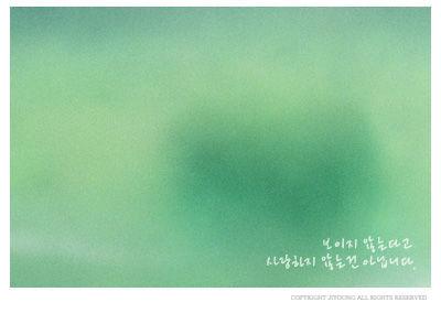 韩国Mori照片~可作日记贴图