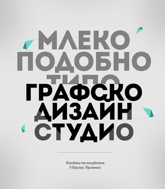 INTRO free font<br /> http://www.behance.net/gallery/INTRO-free-font/3208179