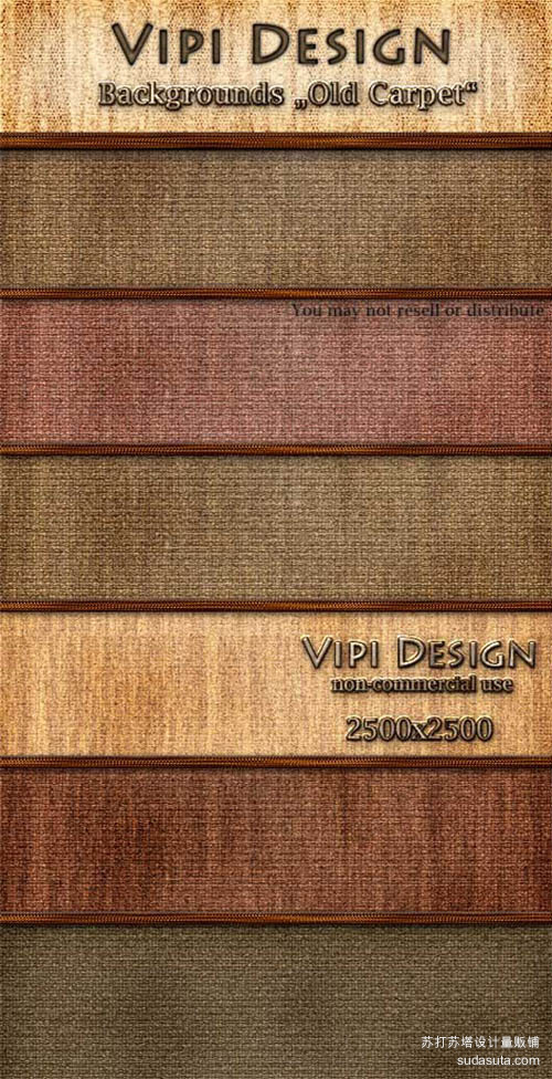 背景 - 旧地毯<br /> http://elixa-geg.deviantart.com/art/Backgrounds-Old-Carpet-301442523