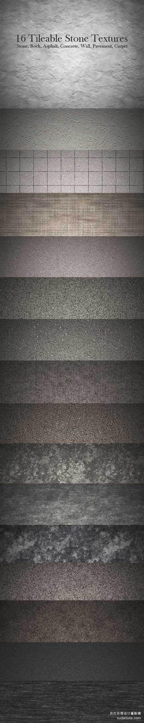 16个平铺的石纹理<br /> http://muzikizumweb.deviantart.com/art/16-Tileable-Stone-Textures-188736582