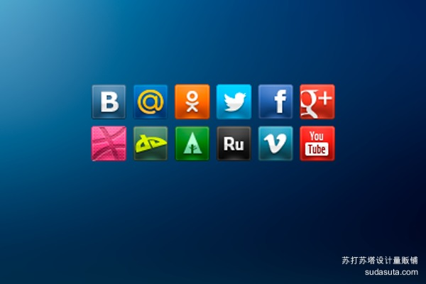 免费社交媒体图标<br /> http://dribbble.com/shots/794791-Free-Social-Media-Icons