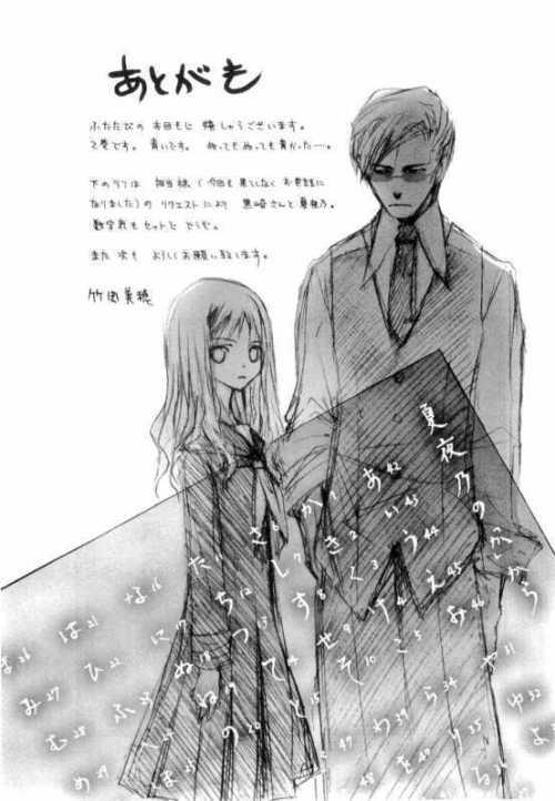 竹冈美穗 文学少女