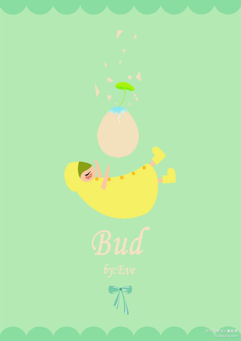 Bud   【白日梦】by:Eve  </p> <p>芽儿,是希望吧<br />